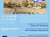 Plakat zur Ausstellung 70 Jahre Israel